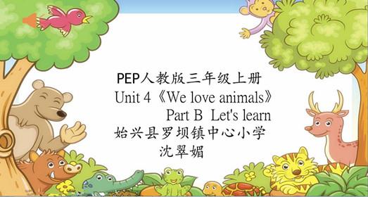 Unit 4《We love animals》   Part B  Let's learn